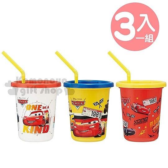 〔小禮堂〕迪士尼 閃電麥坤 日製塑膠吸管杯組附蓋《3入.紅黃》320ml.飲料杯.派對杯 4973307-44567