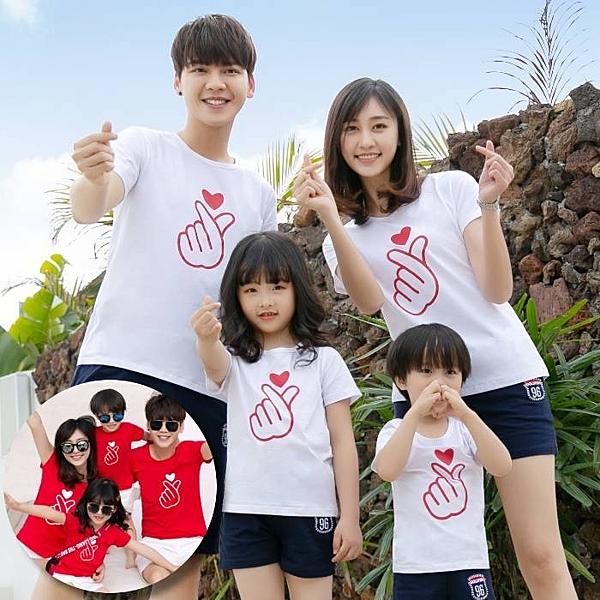 ★韓版SH-S926★《韓式愛心》短袖親子裝♥情侶裝