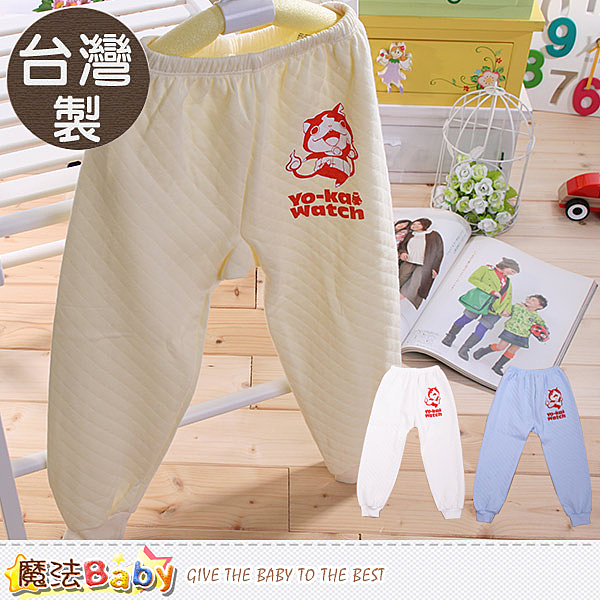 兒童保暖居家長褲 台灣製妖怪手錶正版厚三層空氣棉睡褲 魔法Baby