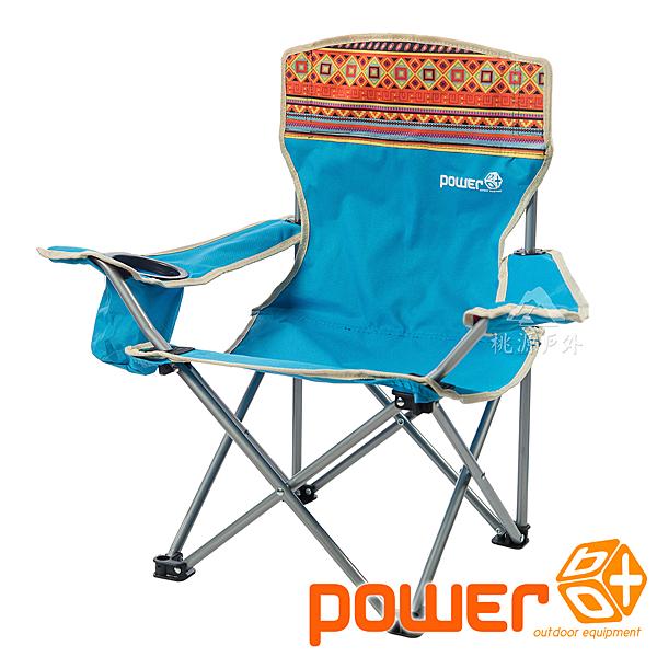 Power Box 兒童民族風扶手椅『藍』P17728 摺疊椅.折疊椅.野餐椅.露營椅.戶外椅.兒童椅.靠背椅.導演椅