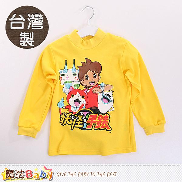 長袖T恤 台灣製妖怪手錶正版純棉半高領上衣 魔法Baby