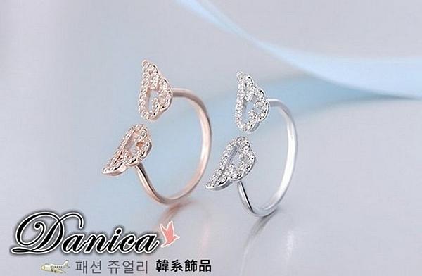 戒指  現貨 韓國氣質甜美 微鑲 天使之翼翅膀 水晶 開口戒指(2色)S5170 批發價 Danica 韓系飾品