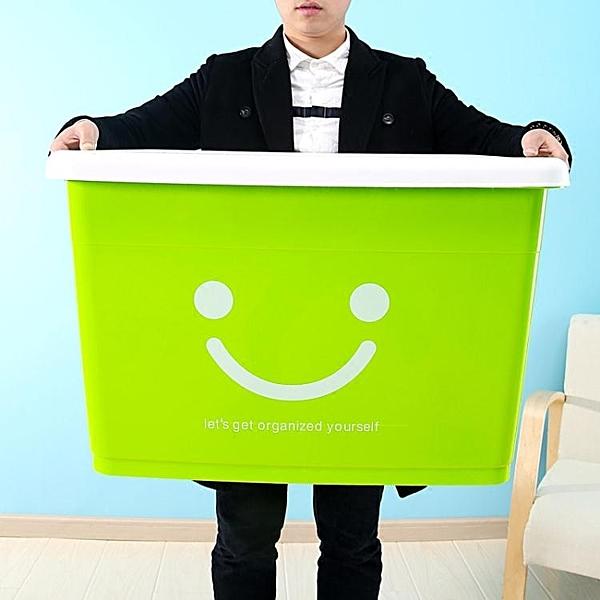 收納箱塑料整理箱收納箱特大號有蓋儲物箱衣服收納盒儲物箱三件套WY【快速出貨】