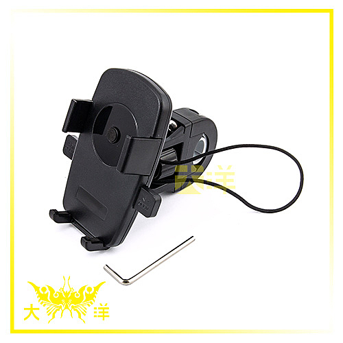 ◤大洋國際電子◢機車 腳踏車專用手機架 自動鎖扣型 50~75mm (黑) HTC Sony Samsung iPhone 0946-B