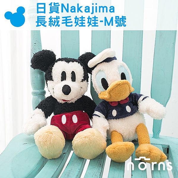 【日貨Nakajima長絨毛娃娃-M號】Norns  迪士尼 娃娃 玩偶 玩具