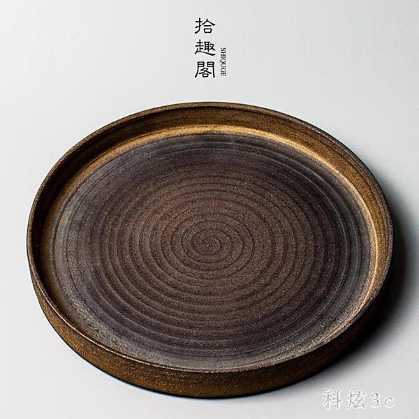 手工粗陶茶盤 日式復古干泡盤陶瓷柴燒壺承茶托壺墊泡茶茶具 功夫茶具壺托 JA8878『科炫3C』