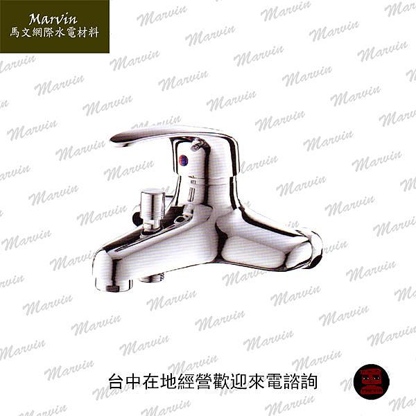 水龍頭  水電DIY   R270T蓮蓬頭  高CP值台灣製造