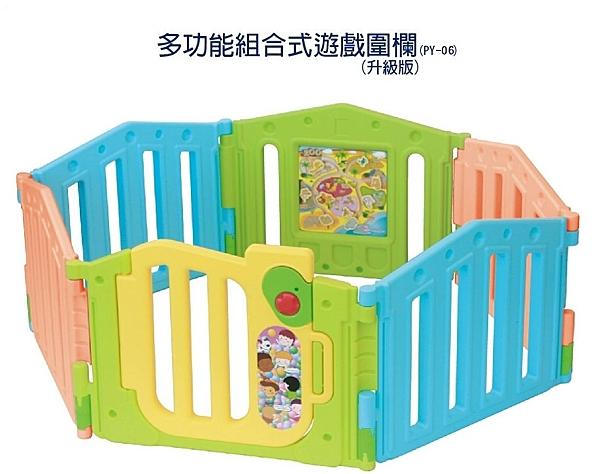 *幼之圓*最新款~多功能組合式遊戲圍欄(升級版)~可開門六片遊戲圍欄~台灣製~ST安全玩具~新色登場