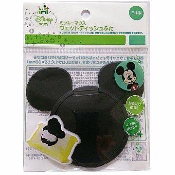 日本迪士尼 重覆黏濕紙巾專用盒蓋-黑米奇款  -超級BABY