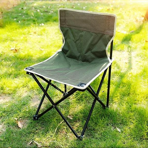 戶外摺疊便攜式成人釣魚靠背椅超輕簡易家用寫生休閒小椅子簡約WY【萬聖夜來臨】