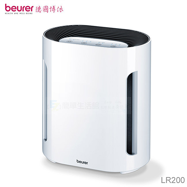 3年保固/可刷卡分期【beurer 德國博依】超靜音高濾淨空氣清淨機 (LR200)