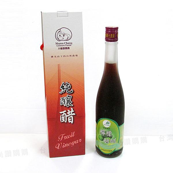 【台灣尚讚愛購購】張媽媽-檸檬酵醋600ml