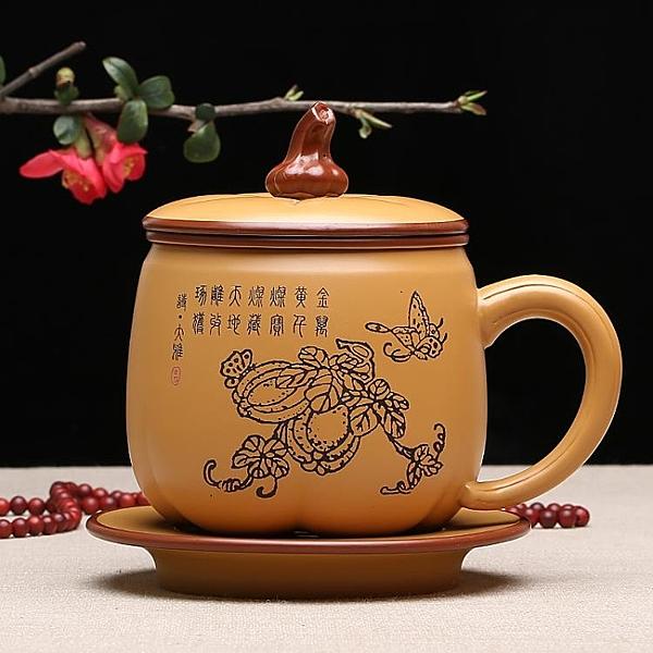 [超豐國際]宜興紫砂杯 全手工帶蓋過濾內膽茶杯隔倉 功夫茶具4件1入