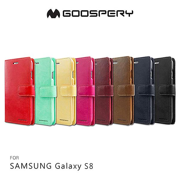 ☆愛思摩比☆GOOSPERY SAMSUNG S8/S8+ S8 Plus BLUE MOON 側翻皮套(帶扣) 可插卡