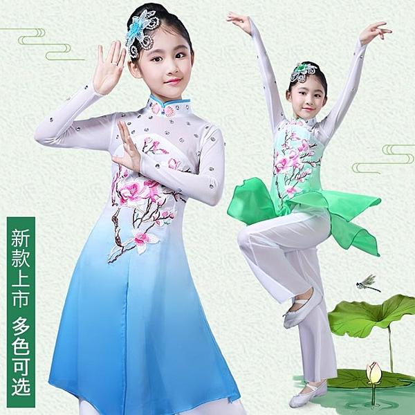 降價兩天 兒童古典舞服-兒童古典舞蹈演出服女孩傘舞少兒扇子舞表演服裝女童