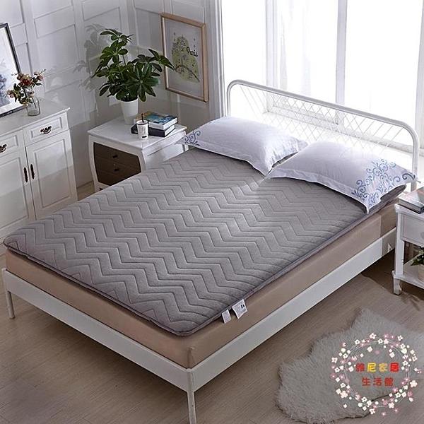 加厚床墊1.8m床褥子1.5x2.0可折疊雙人榻榻米墊子2米防潮1.2m睡墊【限時八折】
