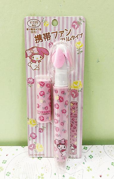 【震撼精品百貨】My Melody_美樂蒂~Sanrio美樂蒂攜帶式電風扇#93033