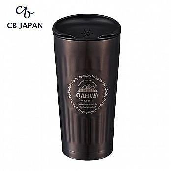 【CB JAPAN 日本】Qahwa 第三波聞香隨行咖啡專用保冷保溫杯-深鐵灰 310ml 咖啡杯│茶杯│水杯