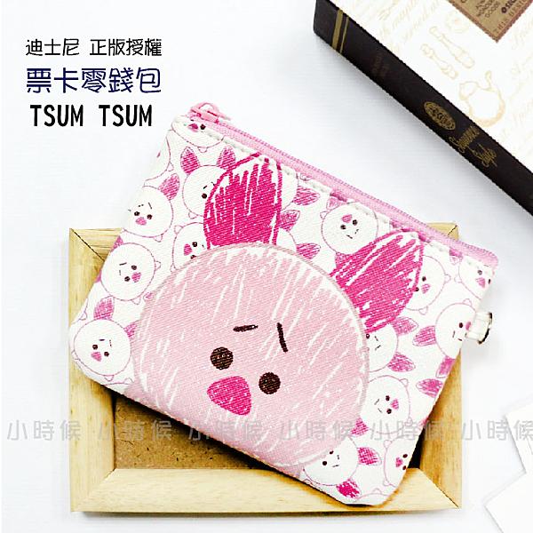 ☆小時候創意屋☆ 迪士尼 正版授權 TSUM TSUM 小豬 票卡 零錢包 大臉 小方包 悠遊卡包 卡片包