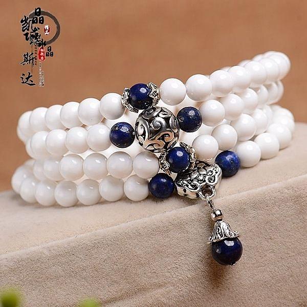 天然白硨磲手鏈 多圈多層手串 108顆佛珠