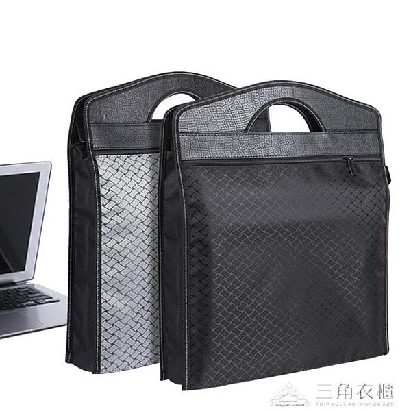 豎式手提資料袋大容量辦公文包檔袋拉錬袋A4帆布防水立體 新年钜惠