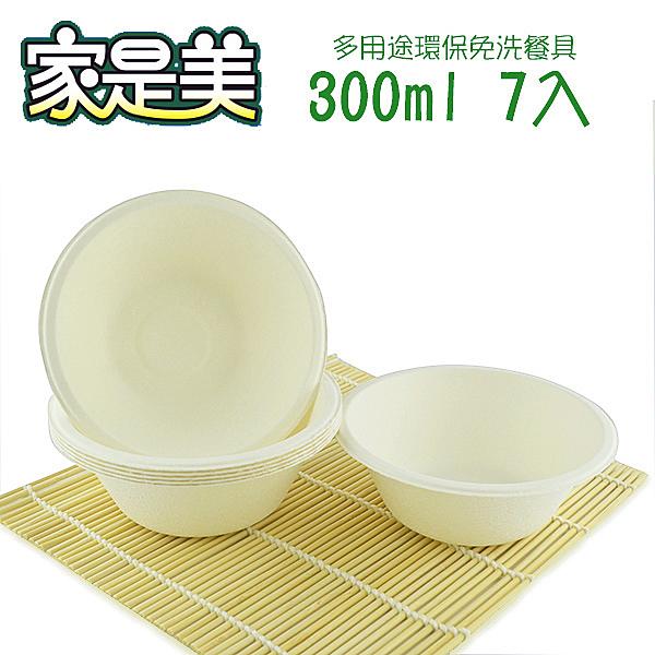 100%台灣製造n植物紙漿 做環保 愛地球n防油、防水、可自然分解、無公害