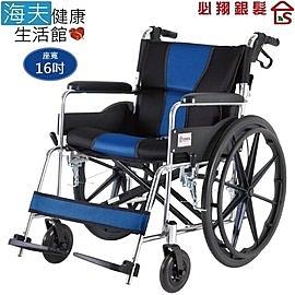 【海夫健康生活館】必翔 手動輪椅 自助/座得住/人體工學/折疊/後折背/16吋座寬(PH-162B)