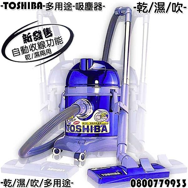 乾濕兩用吸塵器15L(2215)【3期0利率】【本島免運】