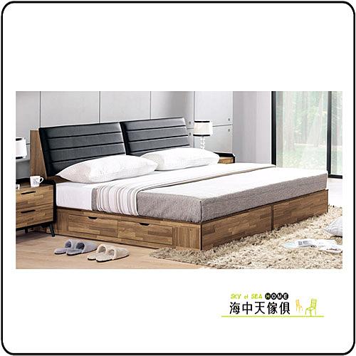 {{ 海中天休閒傢俱廣場 }} G-41 摩登時尚 臥室系列 A66-01A  科隆5尺二抽床底床頭箱床
