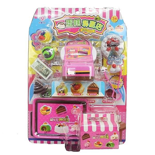 中文版蛋糕專賣店 ST-949 蛋糕收銀機/一卡入(促199) 扮家家酒收銀機玩具 ST安全玩具-生