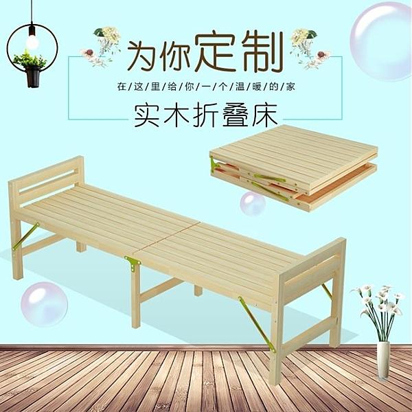 床 實木兒童拼接折疊床定制加寬大床帶可定做加長小床單人午休床-快速出貨FC
