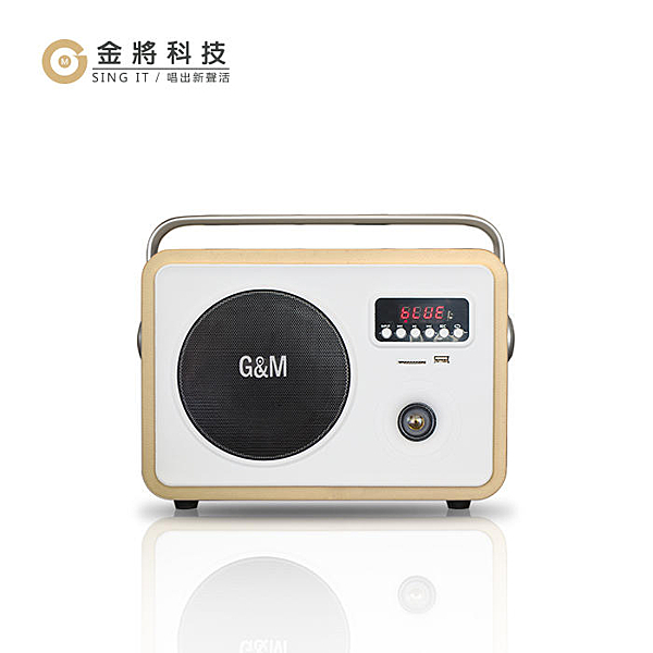 免運費 金將科技 G&M G1 金曲 手提 藍牙喇叭/音響 G-1 唱歌/廣播/教學 一機多用
