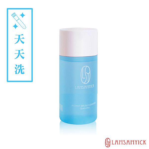 LSY 林三益 刷具乾洗液-藍【膏/液狀適用】(30ml)
