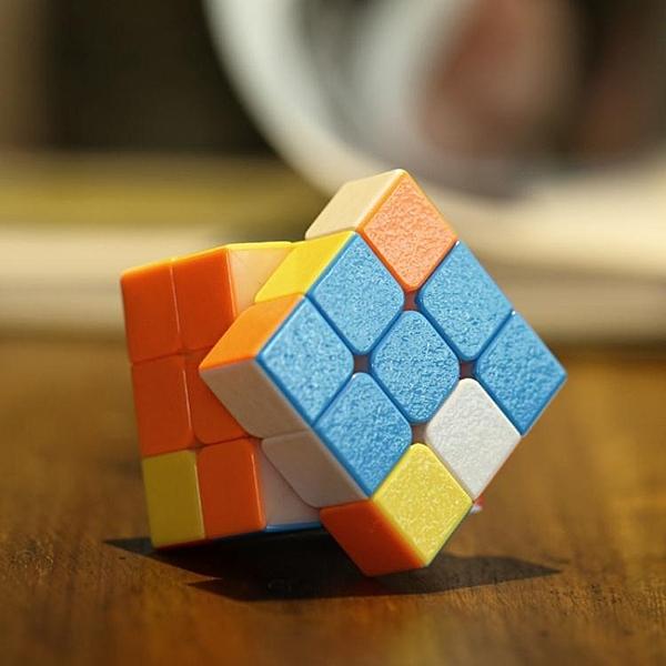 磁力魔方三階專業比賽專用順滑速擰益智玩具 【萬聖夜來臨】