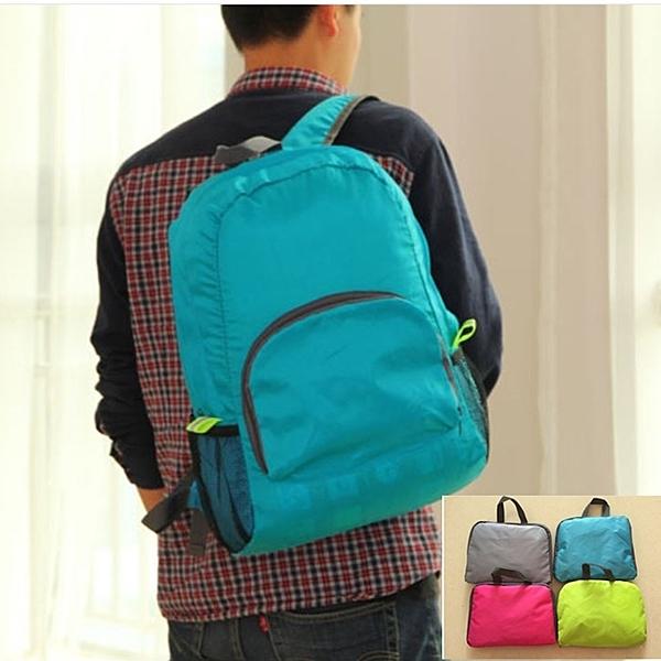 [ 拉拉百貨 ]萬用 多功能 超輕巧 折疊式 旅行 後背包 整理包 收納包 可摺 [B00016]