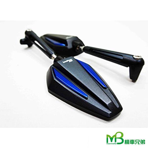 機車兄弟【MAGAZI MG1892車鏡】(各車系通用)