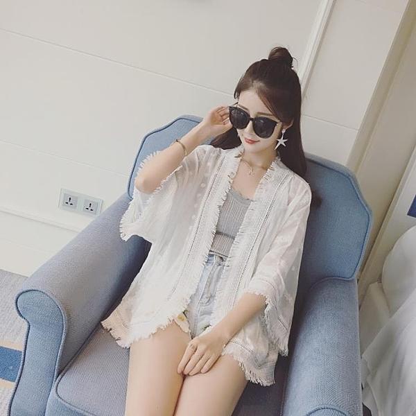 [超豐國際]雪紡衫外套防曬衣女夏季寬松披肩流蘇開衫七分袖上衣1入