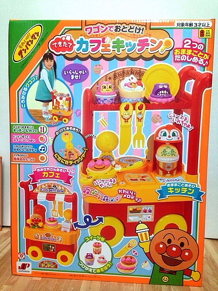 日本麵包超人 Anpanman 行動咖啡餐車 -超級BABY