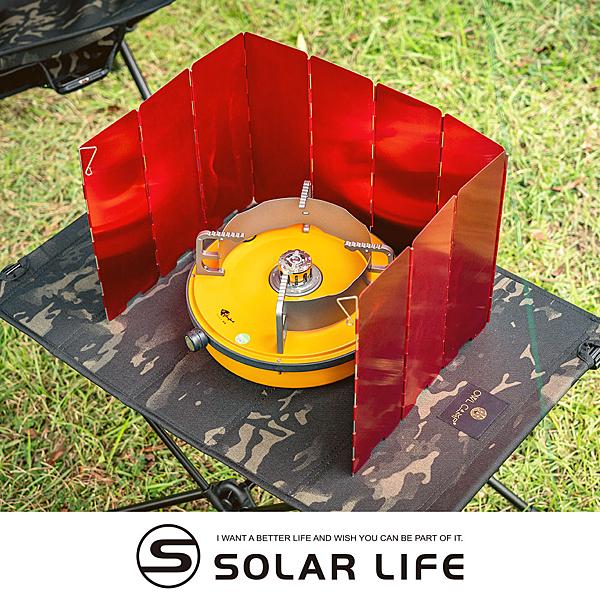 索樂生活 10片式鋁合金摺疊瓦斯爐隔熱擋風板.擋風片 阻風片 防風片 防風板 附收納硬盒