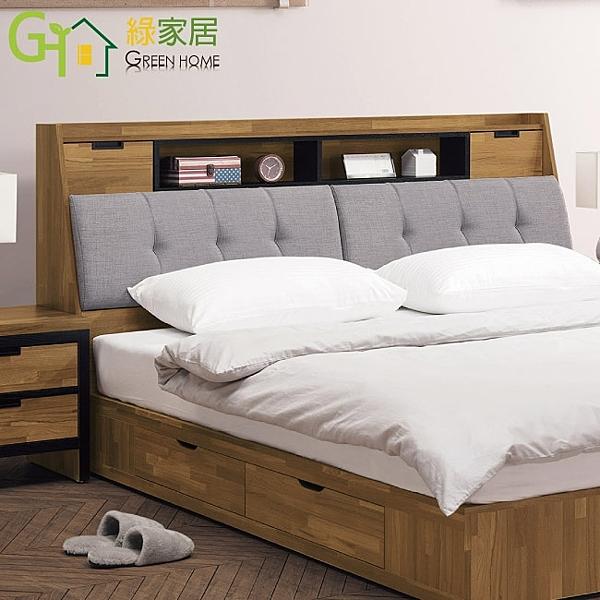【綠家居】普爾 時尚5尺亞麻布雙人床頭箱(二色可選+不含床底)