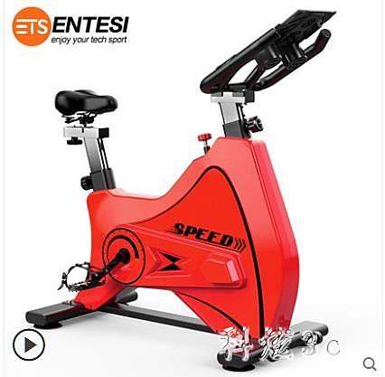 運動健身車家用動感單車健身器材室內超靜音 JA8095『科炫3C』