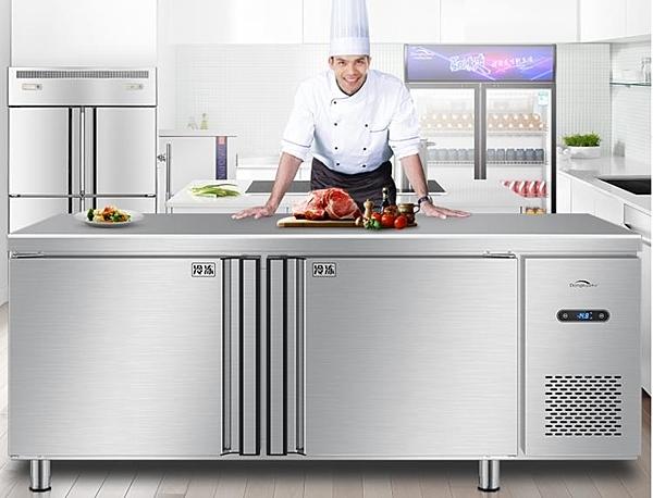 220v冷藏工作臺冷凍保鮮 冰箱大容量冰柜奶茶店設備水吧操作臺 莎瓦迪卡