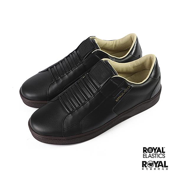 Royal Adelaid 黑色 皮質 套入 休閒運動鞋 男款 NO.B0800【新竹皇家 02693-999】
