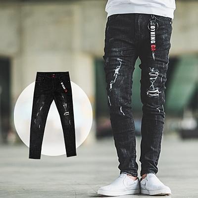 牛仔褲 破壞抓破補丁彈性合身版牛仔褲【NB0343J】
