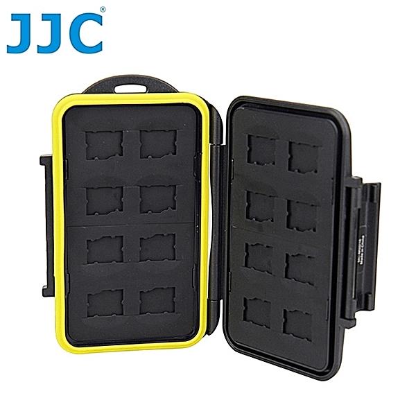 耀您館★JJC十六張Micro SD記憶卡儲存盒MC-MSD16,MicroSD卡收納盒TF卡保存盒保護盒儲存盒儲盒收納盒
