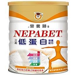 營養獅三友低蛋白配方850g *維康