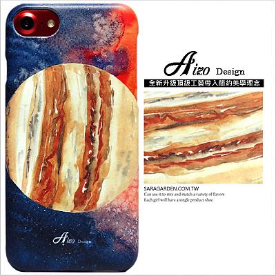 客製化 手機殼 iPhone 7 Plus 保護殼 水彩潑墨星球