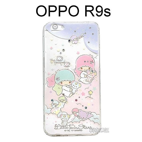 雙子星空壓氣墊鑽殼 [夢工廠] OPPO R9s (5.5吋)【三麗鷗正版授權】