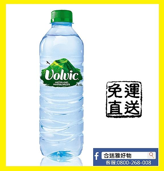 【免運直送】富維克-天然礦泉水500ml(24瓶/箱)【合迷雅好物超級商城】