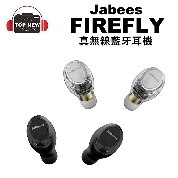 Jabees FIREFLY 螢火蟲 真無線藍牙耳機 真無線 藍牙 藍芽 耳機 公司貨 【台南-上新】
